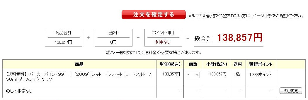 Order7