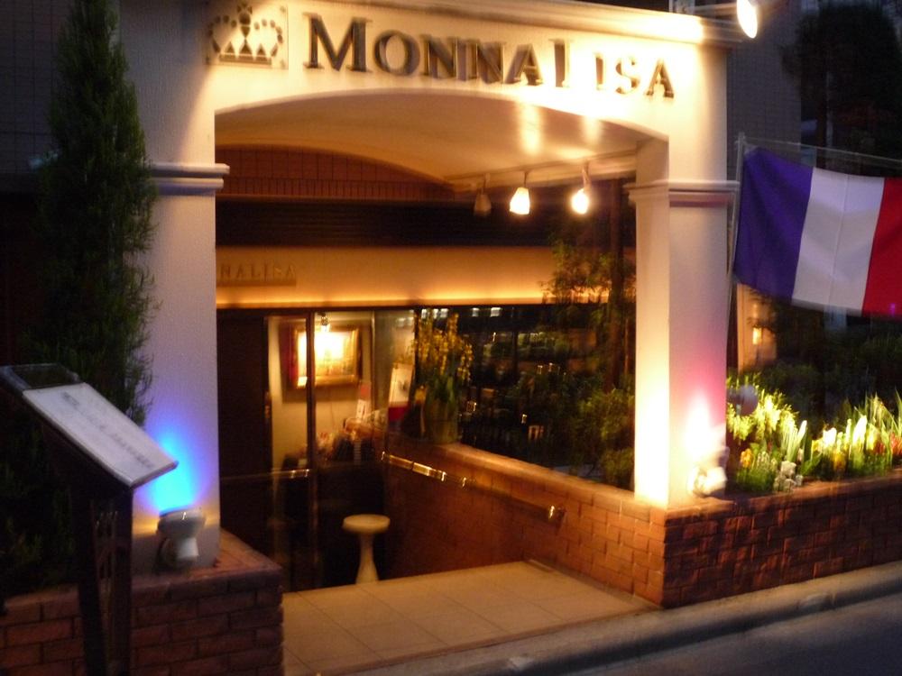monalisa-1